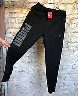 Штаны спортивные мужские черные Puma, спортивные брюки Пума