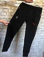 Штаны спортивные мужские теплые Puma Ferrari черные