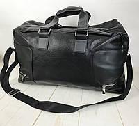 Мужская дорожная сумка. Сумка для поездок. Черная КСД8