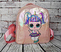 Городской детский перламутровый рюкзак. Рюкзачок для девочки. ДР1-1