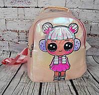 Городской детский перламутровый рюкзак. Рюкзачок для девочки. ДР1-2