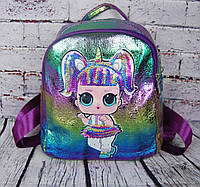 Городской детский перламутровый рюкзак. Рюкзачок для девочки. ДР1-3