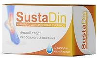 Sustadin (Сустадин) – активные капсулы для лечения суставов, фото 1