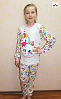 Пижама для девочки единорог молоко интерлок 30-40 р.