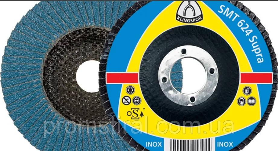 Круг лепестковый тарельчатый циркониевый КЛТ 125х22 Р40  по н/ж Klingspor