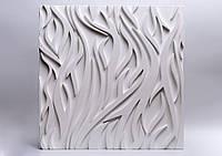 """Гипсовые 3D панели """"Flame"""""""