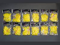 Резинки для плетения браслетов Лимонные