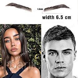 Накладные брови❤️ унисекс, реалистичные из натуральных волос, черные