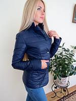 Женская стеганная куртка-пиджак синяя, фото 1