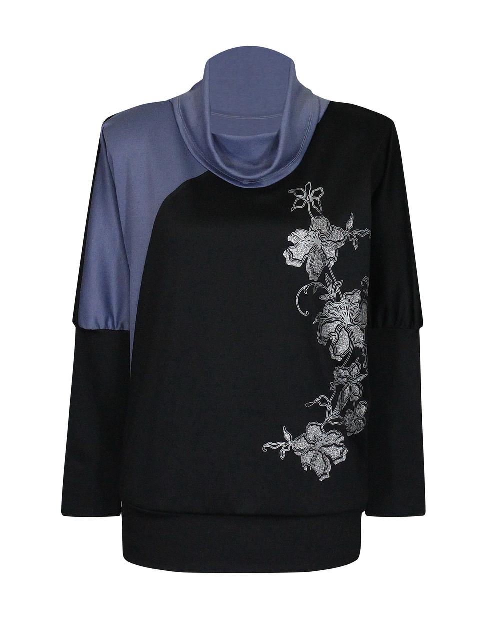 Серая нарядная кофта для женщин с воротником хомут