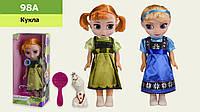 """Кукла """"F""""2 вида, в комплекте Олаф и расчёска,муз,в кор.17,5*12,5*41см /24/ (98A)"""