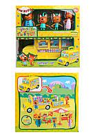 Игровой набор герои, автобус, в кор. 28*16,5*29см /18-2/(M-8805)