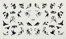 Наклейки для ногтей на водной основе слайдер-дизайн  269