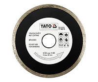 Диск отрезной алмазный для мокрой резки YATO YT-6013 125 x 2.2 x 5.3 x 22.2 мм