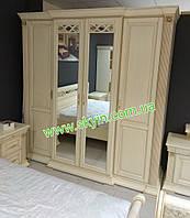 Шкаф гардеробный Картиса из массива дуба, фото 1
