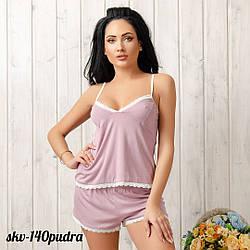 Піжамний комплект-двійка трикотажний: майка і шорти New Fashion SKV-140pudra