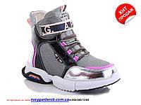 Шикарные ботиночки для девочки демисезонные БАШИЛИ р33-37 (код 60449-00)