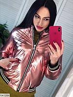 Блестящая женская куртка S, M р.