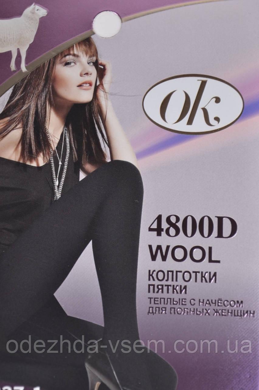 Женские колготы с начесом 4800 Den