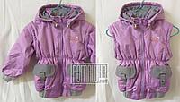 Куртка безрукавка жилетка р 86 (92) 1 год весна осень для девочки детская весенняя осенняя 3395 Сиреневый