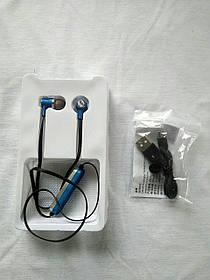 Беспроводные Bluetooth наушники SQ-BT08 с микрофоном
