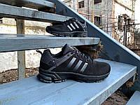 Мужские кроссовки Adidas Marathon Black/Grey черные с серым