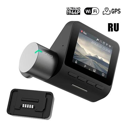 Видеорегистратор 1944P Wi-Fi Xiaomi 70mai Dash Cam Pro RU и GPS модуль