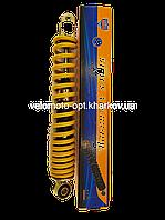 Амортизатор DIO 50 (длина 280 мм) желтый