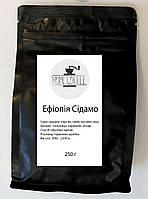 Свежеобжаренный зерновой кофе Эфиопия Сидамо (250 г), фото 1
