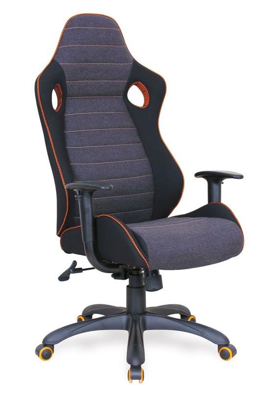 Кресло компьютерное RANGER серый (Halmar)