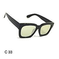 Сонцезахисні окуляри 2110