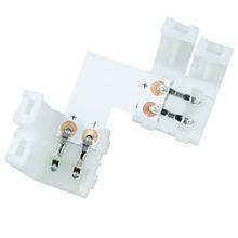 Коннектор зажимной L-образный для светодиодных лент 8мм SMD 3528 2835