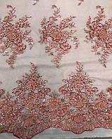 Гипюр вышитой бисером  турецкого качества  Цвет: Пудра