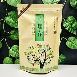 Белый выдержанный чай Шоу Мей (Белый пион) 50 г