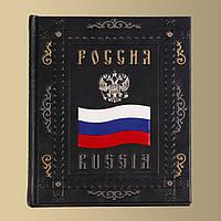 Россия на английском языке