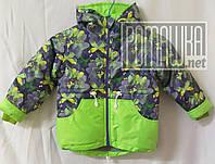 Куртка парка р 86-92 1 2 года весна осень для девочки детская весенняя осенняя термо на флисе 3395 Салатовый