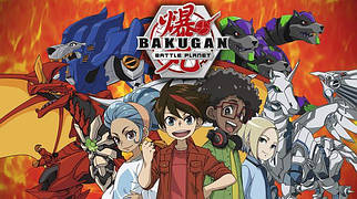 Бакуганы (Bakugan Battle Planet Spin Master)