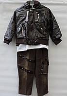 Стильный костюм для мальчика 2-4 года модель - 9717