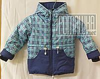 Куртка парка р 86-92 1 2 года весна осень для мальчика детская весенняя осенняя термо на флисе 3395 Синий Б