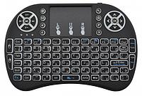 Беспроводная клавиатура mini keyboard Rii Mini i8 Air Mouse Ручная клавиатура с дистанционным управлением