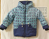 Куртка парка р 98-104 3 4 года весна осень для мальчика детская весенняя осенняя термо на флисе 3395 Синий Б