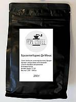 Свежеобжаренный зерновой кофе Бразилия Кармо де Минас (250 г)