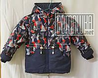 Куртка парка р 86-92 1 2 года весна осень для мальчика детская весенняя осенняя термо на флисе 3395 Синий А