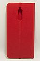 Кожаный чехол-книжка  Xiaomi Redmi 8 / 8A – Красный, фото 4