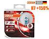 Автолампи Osram Night Breaker Laser Next Generation H7 55W (64210NL-HCB)