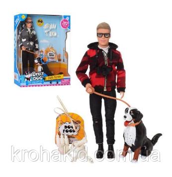 """Кукла """"Кен с интерактивной собакой""""  Defa Lucy   / Defa Lucy 8429"""