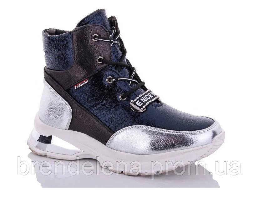 Шикарные ботиночки для девочки демисезонные БАШИЛИ р32-37 (код 6103-00)