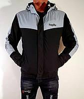 Мужская стильная черно-серая демисезонная куртка на манжете.