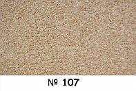Мозаичная штукатурка Термо Браво №107 акриловая с натурального камня