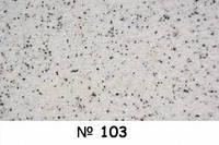 Мозаичная штукатурка Термо Браво №103 акриловая с натурального камня